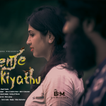 Nenje Thakkiyathu | Malayalam Musical Video 2020 |